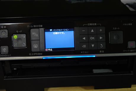 EP-801A印刷中表示