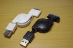 プロテック iPhone用USBケーブル