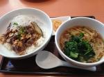 ステーキ丼&ミニラーメン