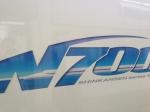 のぞみ27号/N700系