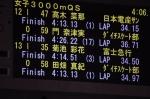 3000m最終組