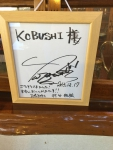 KOBUSHI/羽生選手のサイン
