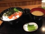 信州サーモントロロ丼