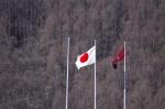 松原湖/国旗