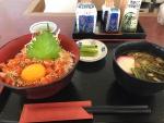 信州サーモンユッケ丼
