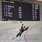 女子500mの結果