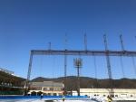 茅野市運動公園スケートセンター