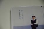 恋は雨上がりのように スペシャル・エディション [Blu-ray]
