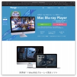 Mac Blu-ray PlayerPRO