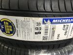MICHELIN PRIMACY 4 / 到着