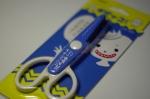 長谷川刃物 工作 ハサミ ギザッコII ブルー JPS-680 ギザギザはさみ